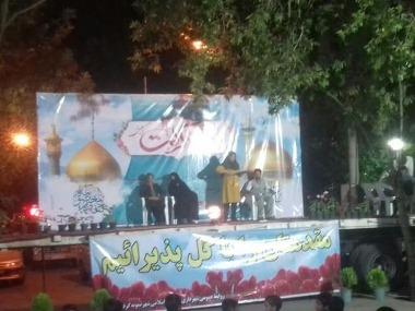 جشن ميلاد ثامن الحجج(ع) در بسطام برگزار شد