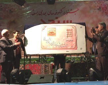 جشنواره شكوفه هاي بهاري(سنجد)بسطام با رونمايي از تمبر آغاز شد