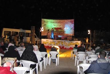 جشن چهارشنبه پايان سال در بسطام برگزار شد